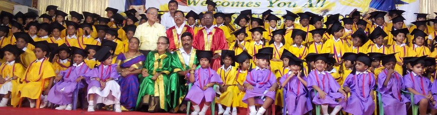 S C S Matriculation Higher Secondary School